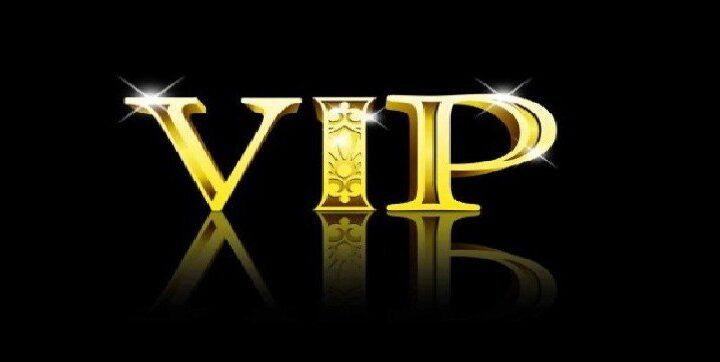 Casinò online: che cosa sono i programmi VIP o fedeltà?